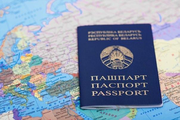 индекс паспортов мира