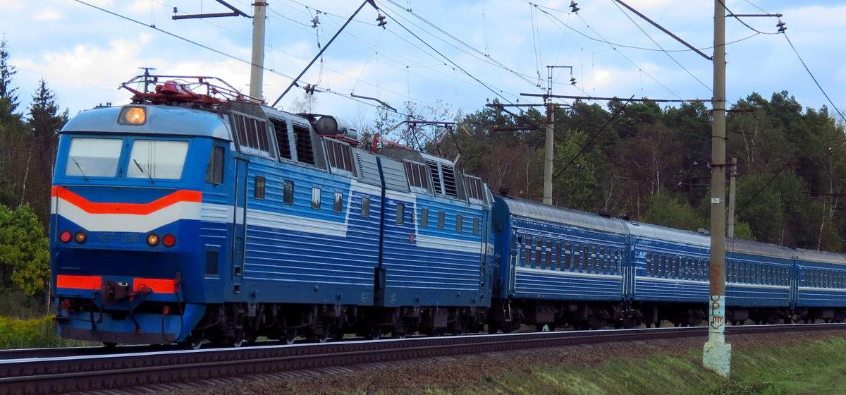 поезд россия беларусь